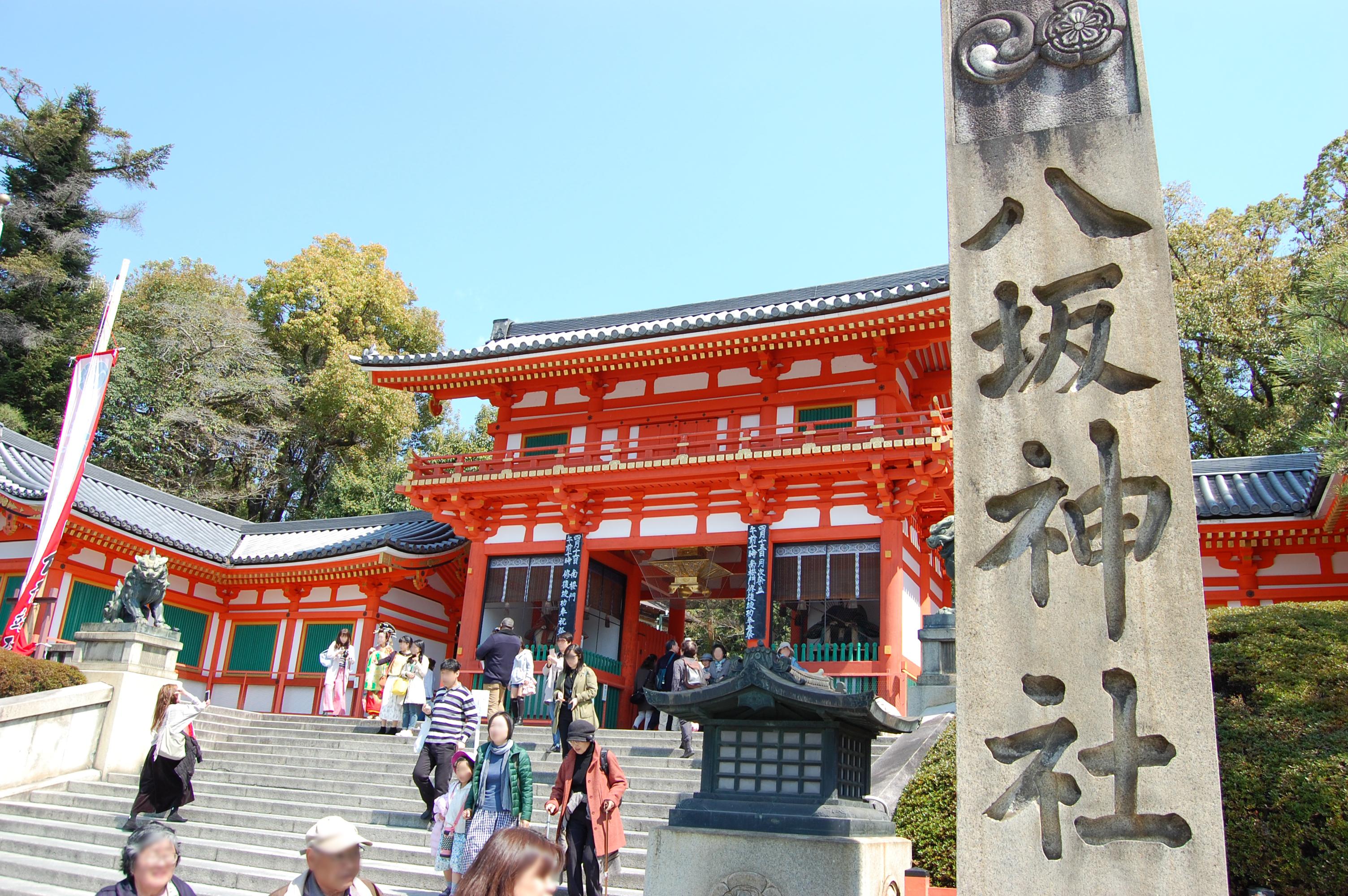 八坂神社初詣2020混雑する時間と屋台の出店期間 デートコースにおすすめ