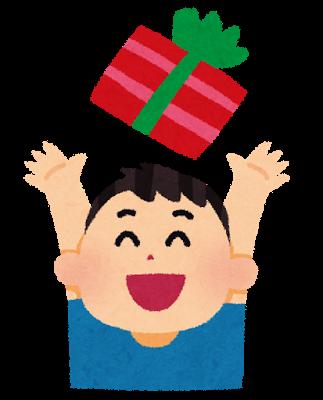 クリスマスプレゼント子供が10歳前後の男子編2019!厳選した5つのおすすめ