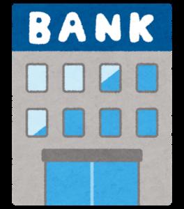 銀行の年末年始の休みと営業日2017-2018の窓口は?コンビニATMの稼働状況と料金まとめ